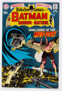 Detective Comics #400 (DC, 1970) Condition: VG+