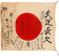 Militaria, Japanese Hinomaru Yosegaki Flag Captured During the Salween Campaign and Presented to Colonel John Hart Caughey by... (Total: 2 Items)