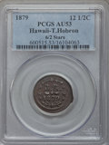 Coins of Hawaii , 1879 12.5C T. Hobron, Kahului-Wailuku 12 1/2 Cent Railroad Token,6/2 Stars, Thin Planchet, AU53 PCGS. Medcalf 2TE-8....