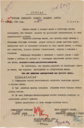 Autographs:Military Figures, Georgy Zhukov Document Signed. ...