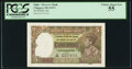 World Currency: , India Reserve Bank of India 5 Rupees ND (1937) Pick 18a.. ...