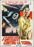 "Movie Posters:Science Fiction, Super Giant (Filmar, 1961). Italian 2 - Fogli (39"" X 55""). ScienceFiction.. ..."