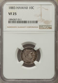 Coins of Hawaii , 1883 10C Hawaii Ten Cents VF25 NGC. NGC Census: (28/419). PCGSPopulation: (45/674). Mintage 249,921. ...