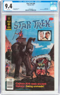 Bronze Age (1970-1979):Science Fiction, Star Trek #56 (Gold Key, 1978) CGC NM 9.4 White pages....