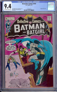 Detective Comics #410 (DC, 1971) CGC NM 9.4 Off-white to white pages