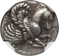 Ancients:Greek, Ancients: MYSIA. Lampsacus. Ca. 500-450 BC. AR diobol. NGC XF....