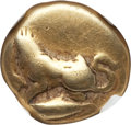 Ancients:Greek, Ancients: MYSIA. Cyzicus. Ca. 500-450 BC. AR sixth stater or hecte.NGC VG....