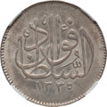 "Egypt, Egypt: Fuad as Sultan ""Occupation"" 5 Piastres AH 1338 (1920)-H MS63NGC, ..."