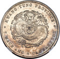 China:Kwangtung, China: Kwangtung. Kuang-hsü Specimen Dollar ND (1890-1908) SP64 NGC,...