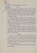 "Explorers:Space Exploration, Neil Armstrong's May-June 1970 Visit to the Soviet Union: SignedCopy of His ""Study of the Lunar Surface, Summary"" along with ..."