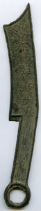China, China: Warring States Period (475-220 BC). State of Qi Five-Character Knife ND (400-220 BC) VF,...