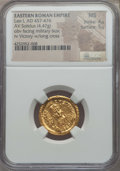 Ancients:Roman Imperial, Ancients: Leo I (AD 457-474). AV solidus (4.47 gm). NGC MS 4/5- 5/5....