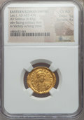 Ancients:Roman Imperial, Ancients: Leo I (AD 457-474). AV solidus (4.45 gm).NGC ChoiceAU 5/5 - 4/5....