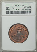 Coins of Hawaii , 1847 1C Hawaii Cent MS63 Red and Brown ANACS. Medcalf 2CC-2....