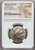 Ancients:Greek, Ancients: THRACE. Odessus. Ca. 280-200 BC. AR tetradrachm. NGCChoice VF....