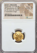 Ancients:Greek, Ancients: SICILY. Syracuse. Agathocles (317-289 BC). AV hemistateror decadrachm (4.27 gm). NGC AU 5/5 - 3/5....