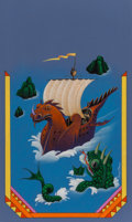 Mainstream Illustration, Roger Hane (American, 1939-1974). The Voyage of The DawnTreader, book cover, 1970. Acrylic on canvasboard. 15 x 9 in..... (Total: 2 Items)