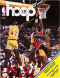 Basketball Collectibles:Photos, 1980's Michael Jordan and James Worthy Signed Program Cover - RareVintage Signatures....