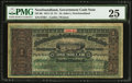 Canadian Currency: , St. John's, NF- Newfoundland Government Cash Note $1 1911-12 Ch. #NF-9b.. ...