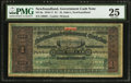 Canadian Currency: , St. John's, NF- Newfoundland Government Cash Note $1 1911-12 Ch. # NF-9a.. ...