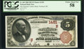 National Bank Notes:Maine, Portland, ME - $5 1882 Brown Back Fr. 469 The National Traders BankCh. # (N)1451. ...