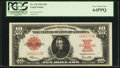 Large Size:Legal Tender Notes, Fr. 123 $10 1923 Legal Tender PCGS Very Choice New 64PPQ.. ...