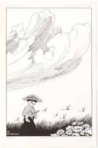 Stan Sakai - Usagi Yojimbo Limited Edition Prints Group of 2 (1986-88).... (Total: 2 Original Art)