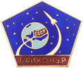 Explorers:Space Exploration, Soviet Baikonur Participant Pin by the Moscow Mint, Circa Late1950s....