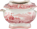 Political:3D & Other Display (pre-1896), William Henry Harrison: Sugar Bowl in the Medallion Pattern....