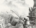 Photographs, Yevgeni Khaldei (Russian, 1917-1997). Raising the Red Flag over the Reichstag, 1945. Gelatin silver, printed later. 8-3/...