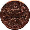 India, India: British India. East India Company Proof Restrike 1/2 Pice 1853-(C) PR64 Red and Brown NGC,...