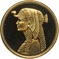 Egypt, Egypt: The Treasures of Egypt Commemorative silver and gold ProofSet 1993,... (Total: 5 coins)