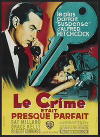"""Dial M For Murder (Warner Brothers, 1954). French Petite (23.5"""" X 31.5""""). Hitchcock"""