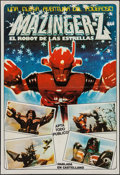 "Movie Posters:Science Fiction, Super Robot Mach Baron (Nippon Television, 1974). Spanish One Sheet(28.75"" X 42""). Science Fiction.. ..."