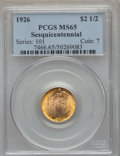 Commemorative Gold, 1926 $2 1/2 Sesquicentennial Quarter Eagle MS65 PCGS....