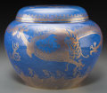 Ceramics & Porcelain, British:Modern  (1900 1949)  , Wedgwood Dragon Lustre Porcelain Covered Malfrey Pot. Circa 1912.Designed by Daisy Makeig-Jones.. Stamped (logotype) WEDGWO...