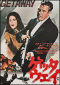 "Movie Posters:Action, The Getaway (National General, 1972). Japanese B2 (20.25"" X 28.5"").Action.. ..."