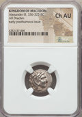 Ancients:Greek, Ancients: MACEDONIAN KINGDOM. Alexander III the Great (336-323 BC).AR drachm. NGC Choice AU....