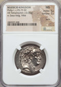Ancients:Greek, Ancients: SELEUCID KINGDOM. Philip I Philadelphus (ca. 95-75 BC).AR tetradrachm (16.09 gm). NGC MS 5/5 - 2/5, bent....