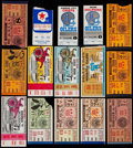 Football Collectibles:Tickets, 1951-1974 Football Ticket Stub Collection (15) - Rice Owls, Houston Cougars and Houston Oilers. ...