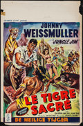 "Movie Posters:Adventure, Voodoo Tiger & Other Lot (Columbia, 1952). Belgians (2) (14"" X21.75"" & 14.25"" X 21.5""). Adventure.. ... (Total: 2 Items)"