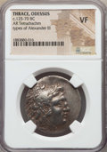 Ancients:Greek, Ancients: THRACE. Odessus. Time of Mithradates VI, ca. 125-70 BC.AR tetradrachm. NGC VF....