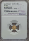 California Fractional Gold , 1867 25C Liberty Round 25 Cents, BG-825, R.4, -- Improperly Cleaned-- NGC Details. UNC. NGC Census: (0/18). PCGS Populatio...