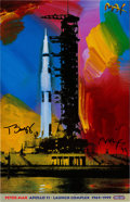 """Explorers:Space Exploration, Buzz Aldrin and Peter Max Signed """"Apollo 11 - Launch Complex1969/1999"""" Print, Originally from Aldrin's Personal Collection...."""