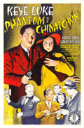 "Movie Posters:Crime, Phantom of Chinatown (Monogram, 1940). One Sheet (27"" X 41.5"")....."