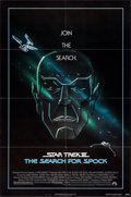 """Movie Posters:Science Fiction, Star Trek III: The Search for Spock (Paramount, 1984). One Sheet(27"""" X 41""""). Science Fiction.. ..."""
