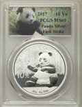 China:People's Republic of China, 2017 10 Yuan One-Ounce Silver Panda, First Strike, MS69 PCGS. PCGS Population: (9846/7523). ...