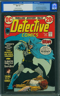 Detective Comics #431 (DC, 1973) CGC NM 9.4 Off-white to white pages