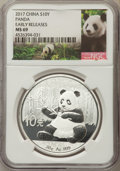 China:People's Republic of China, 2017 10 Yuan Silver Panda, Early Releases, MS69 PCGS. PCGS Population: (9846/7523)....