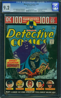 Detective Comics #440 (DC, 1974) CGC NM- 9.2 Off-white to white pages